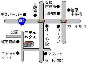 moderuhausu-anaizu-ryakuzu