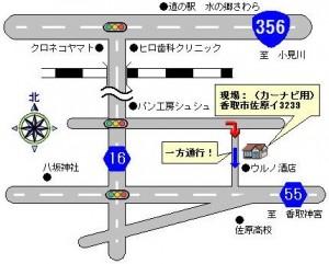 石田邸案内図JPEG