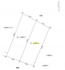 売地 佐原イ2855-8_PAGE0002