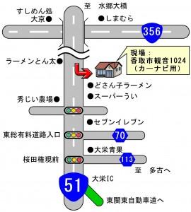 宇井邸案内図JPEG